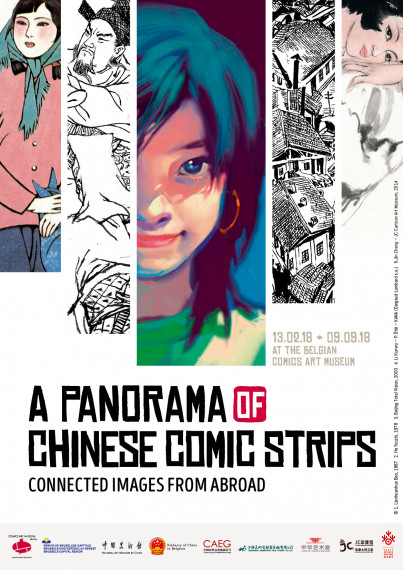A panorama of Chinese comic strips - EN -  test