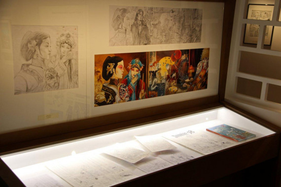 The art of comic strip - © Daniel Fouss/Comics Art Museum test